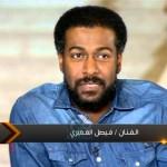 """فيديو: برنامج (غبقة رمضانية) يستضيف ممثلي فيلم """"حبيب الأرض"""" قصة الشهيد فائق عبدالجليل عبر تلفزيون الكويت"""