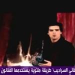 فيديو: «أغاني السراديب» طريقة ملتوية يستخدمها الفنانون الإيرانيون لإصدار أغانيهم