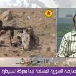 فيديو: الثوار يطلقون معركة عاصفة الجنوب للسيطرة على كامل مدينة درعا