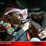 فيديو: (التعاون تهاون) التجمع الأول في ساحة الصفاة الذي أقامه السور الخامس بعد إنتهاء جلسة إستجواب الكرامة