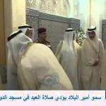فيديو: سمو أمير البلاد يؤدي صلاة العيد في مسجد الدولة الكبير