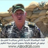 """فيديو: تقرير يكشف تهديد أمريكا لقوات البيشمركة بقصفهم إن هاجموا """"طريق شريان داعش"""" !"""