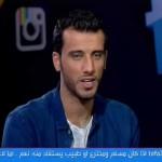 """فيديو: برنامج «تفاعل Com» يستضيف اللاعب السوري """"عمر السومة"""" عبر قناة العربية"""