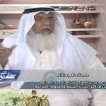 فيديو: لقاء مع د.خالد العبدالإله مدير برنامج استزراع الأحياء المائية عبر تلفزيون الكويت