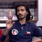 """فيديو: برنامج (شباب قول و فعل) يستضيف """"عمر الفيلكاوي"""" بطل سباق الماراثون عبر تلفزيون الكويت"""