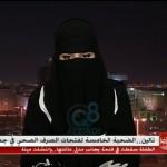 فيديو: (MBC) المحاكم السعودية سجلت 2351 حالة تحرش هذا العام