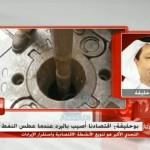 فيديو: د.إحسان أبو حليقة لـ(MBC): اقتصادنا أصيب بالبرد عندما عطس النفط