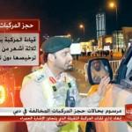 فيديو: (MBC) حاكم دبي يصدر مرسوماً بشأن حجز المركبات