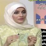"""فيديو: التغذية أثناء السفر مع """"سمية الإبراهيم"""" اخصائية التغذية العلاجية عبر تلفزيون الكويت"""