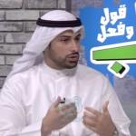 """فيديو: لقاء مع المهندس """"فهد الشمري"""" مدرب معتمد بالتنمية البشرية عبر تلفزيون الكويت"""