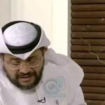 """فيديو: تعرف على فوائد الكحل العربي «الأثمد» مع """"فهد البناي"""" عبر تلفزيون الكويت"""