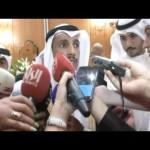 فيديو: السفارة السعودية تحتفل باليوم الوطني الخامس و الثمانين للمملكة