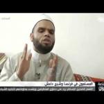 """فيديو: برنامج (صناعة الموت) مع محمد الطميحي – حلقة بعنوان """"المسلمون في فرنسا و شبح داعش"""" عبر قناة العربية"""