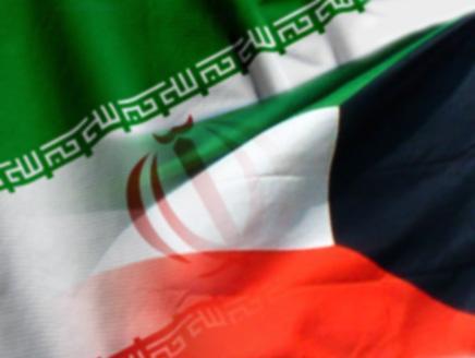 الكويت وإيران