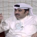 فيديو: برنامج (مساء الخير ياكويت) يستضيف د.بدر الحجي الناطق الرسمي لجامعة الكويت عبر تلفزيون الكويت