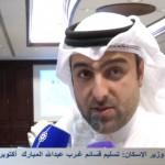 فيديو: وزير الإسكان ياسر أبل: تسليم قسائم غرب عبدالله المبارك أكتوبر 2017