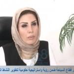 فيديو: تقرير تلفزيون الكويت عن الاستراتيجية الحكومية لتطوير القطاع السياحي بمشاركة ماجدة بهبهاني