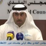 فيديو: المجلس البلدي يعقد أولى جلسات دور الانعقاد الجديد