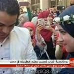 فيديو: رومانسية شاب مصري تتسبب بطرد خطيبته من جامعة الزقازيق