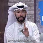 فيديو: لقاء مع الناشر الرسمي للغة و الثقافة الاسبانية في الشرق الأوسط د.أفراح ملا علي عبر تلفزيون الكويت