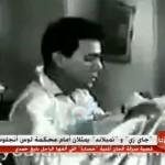 """فيديو: (MBC) محاكمة مطرب الراب الأمريكي """"جاي زي"""" لسرقته لحن أغنية لعبدالحليم حافظ"""