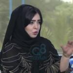 """فيديو: (MBC) تعرف على قانون عقوبات التشهير في دول الخليج مع المحامية """"نادية عبدالرزاق"""""""