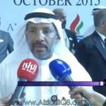 فيديو: تقرير تلفزيون الكويت عن مشروع مصفاة الزور الجديد بمشاركة المهندس مروان مدوه