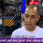فيديو: العربية: عبدالله خاجة و خالد العبدالله شابان كويتيان يعملان في صناعة قطع لسيارات سباق رياضية