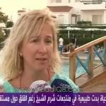 فيديو: صدمة في الشارع المصري من قرار دول أوروبية وقف الرحلات إلى شرم الشيخ