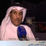 فيديو: النادي العلمي: مرور محطة الفضاء الدولية في سماء الكويت خلال الشهر الجاري