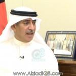 """فيديو: برنامج (صوت الأمة) يستضيف عضو مجلس الأمة المهندس """"عادل الخرافي"""" عبر تلفزيون الكويت"""