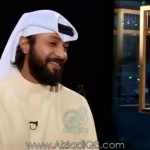 """فيديو: لقاء مع """"ضاري النفيسي"""" مؤسس مجوهرات قردالة عبر تلفزيون الكويت"""