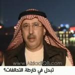 فيديو: سامي النصف لـ(العربية): لا دليل على أن التطورات الحالية تشير إلى قرب انتهاء الأزمة السورية