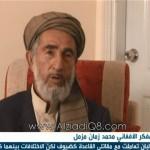 """فيديو: برنامج (منارات) يستضيف المفكر الإسلامي الأفغاني """"محمد زمان مزمل"""" عبر قناة العربية"""