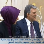 فيديو: تقرير تلفزيون الكويت عن زيارة فخامة الرئيس التركي السابق عبدالله غل إلى دولة الكويت 23-11-2015