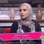 """فيديو: برنامج (شباب قول و فعل) يستضيف """"مريم الحمادي"""" مشاركة في حملة إصملها أسبوع عبر تلفزيون الكويت"""