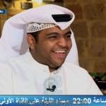 """فيديو: برنامج (رد الزيارة) مع حبيبة العبدالله يستضيف الفنان """"خالد المظفر"""" عبر تلفزيون الكويت"""