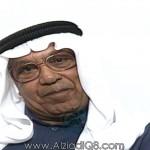 فيديو: تقرير تلفزيون الكويت عن رائد الفن الكويتي بدور «المرأة» ..  الراحل عبدالعزيز النمش