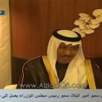 فيديو: سمو الشيخ جابر المبارك من باريس: الكويت تساند فرنسا في مكافحة الإرهاب