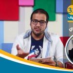 فيديو: (عندما يطول الخريف) الحلقة 33 من برنامج « لقيمات » الساخر مع عبدالمجيد الكناني