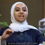 """فيديو: جلسة نقاشية مع """"نورا الروضان"""" و """"يوسف العنجري"""" عن زيارة طلبة من جامعة الكويت إلى مبنى الأمم المتحدة"""