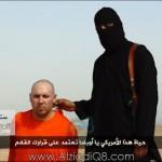 """فيديو: CNN: وجوه تروي حياتها.. قصص ضحايا قطع الرؤوس على يد """"الجهادي جون"""""""