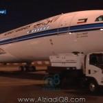 """فيديو: """"الخطوط الجوية الكويتية"""" تتسلم """"الجهراء"""" آخر طائرات عقد التأجير من """"أيرباص"""""""