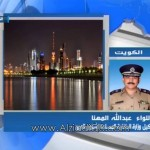 """فيديو: وزارة الداخلية: فتح """"البلوك"""" عن جميع مخالفات العام الماضي"""