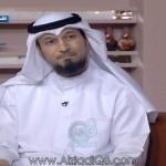 فيديو: لقاء مع د.بدر شفاقة العنزي فائز باختراع جهاز الأمان الخاص بالمخرج الكهربائي عبر تلفزيون الكويت