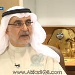 """فيديو: برنامج (صوت الأمة) مع خالد الكندري يستضيف عضو مجلس الأمة """"أحمد لاري"""" عبر تلفزيون الكويت"""