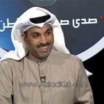 فيديو: برنامج (لي متى) مع بداح السهلي يستضيف طارق العلي و د.خليفة الهاجري عبر قناة الشاهد