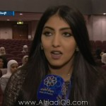 فيديو: اختتام فعاليات دوري مناظرات كليات جامعة الكويت للعام الجامعي 2015/2016