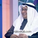 فيديو: تقرير تلفزيون الكويت عن أبرز القضايا الاقتصادية المطروحة في القمة الخليجة بمشاركة علي الموسى