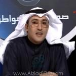 فيديو: برنامج (لي متى) يستضيف عميد المعهد العالي للفنون المسرحية د.فهد الهاجري عبر قناة الشاهد